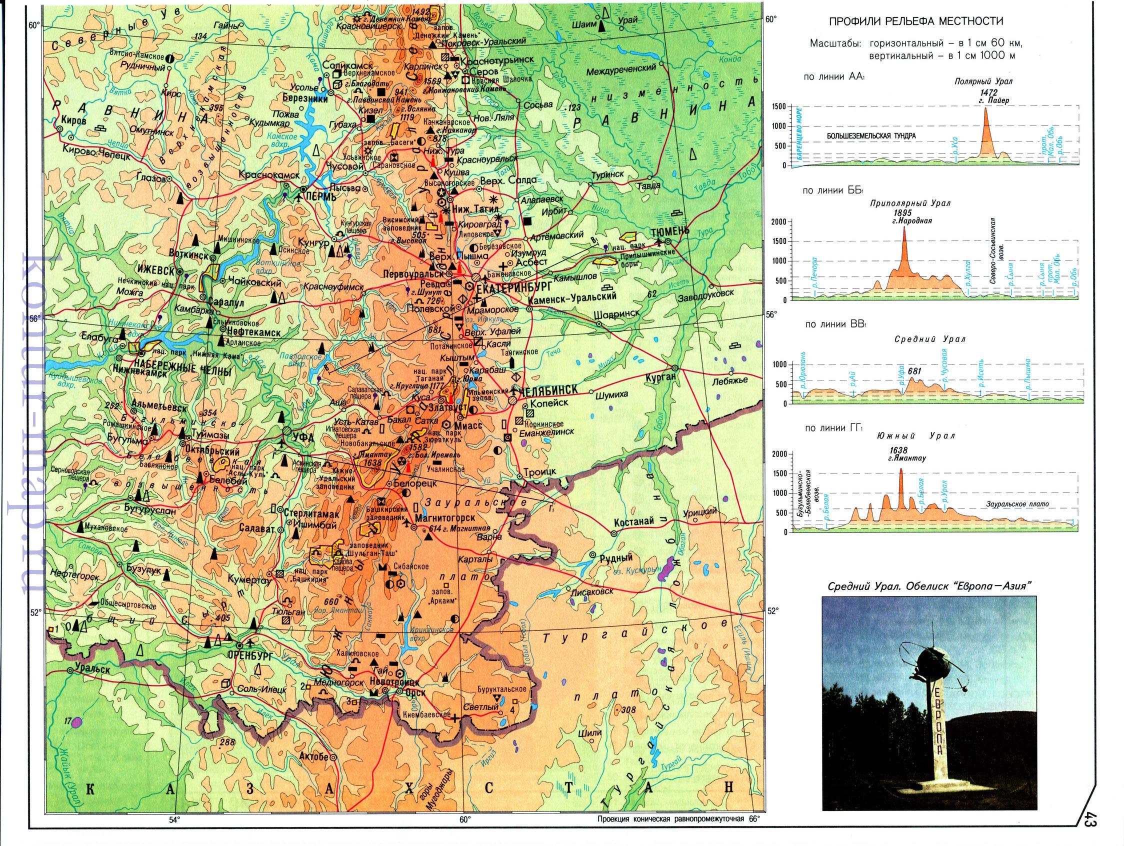 карта полезных ископаемых великобритании