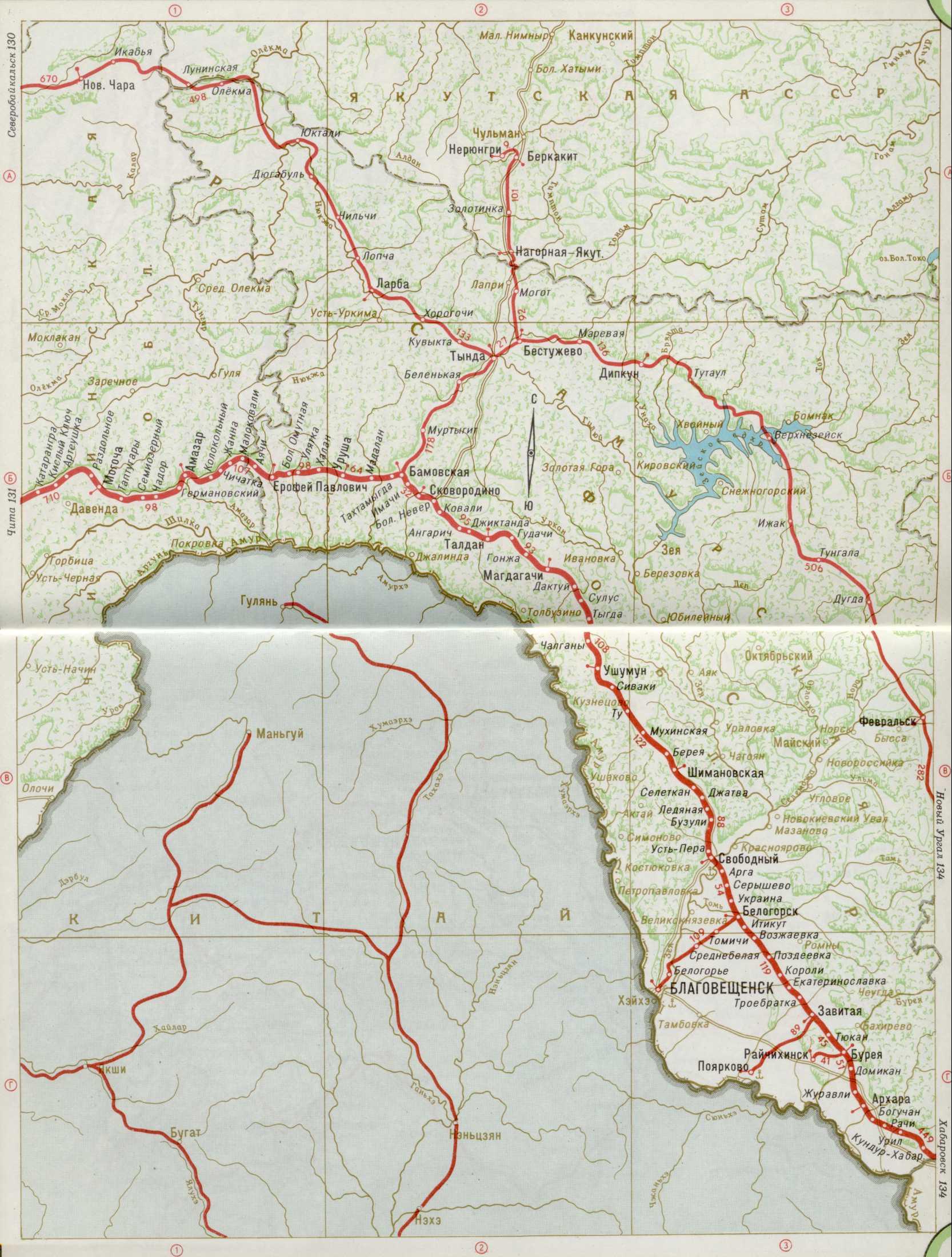 Карта города с улицами и номерами домов Карта Москвы и