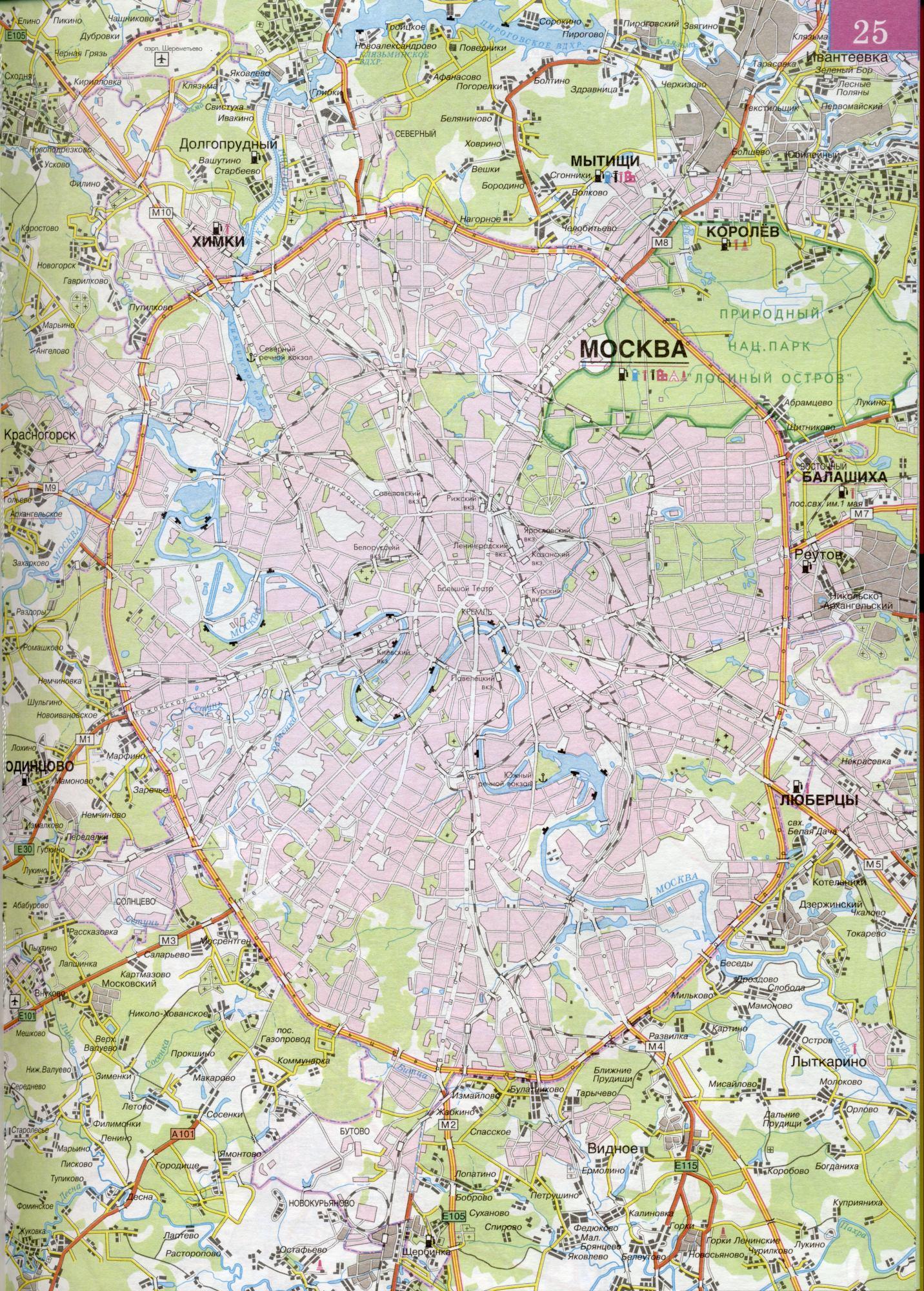 Скачать карту москва для навител - 3