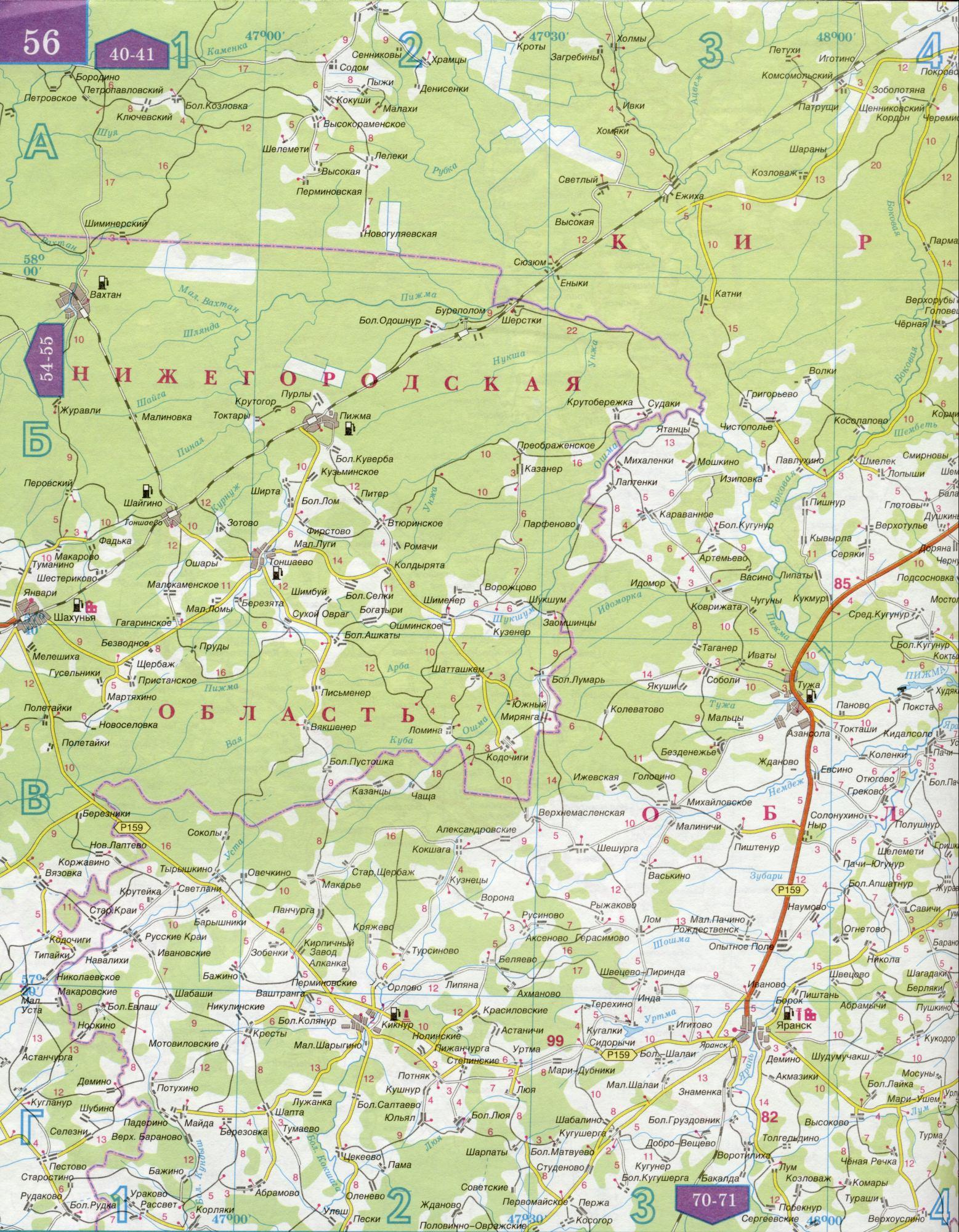 Скачать карту на майнкрафт 152 на прохождение - 06d1