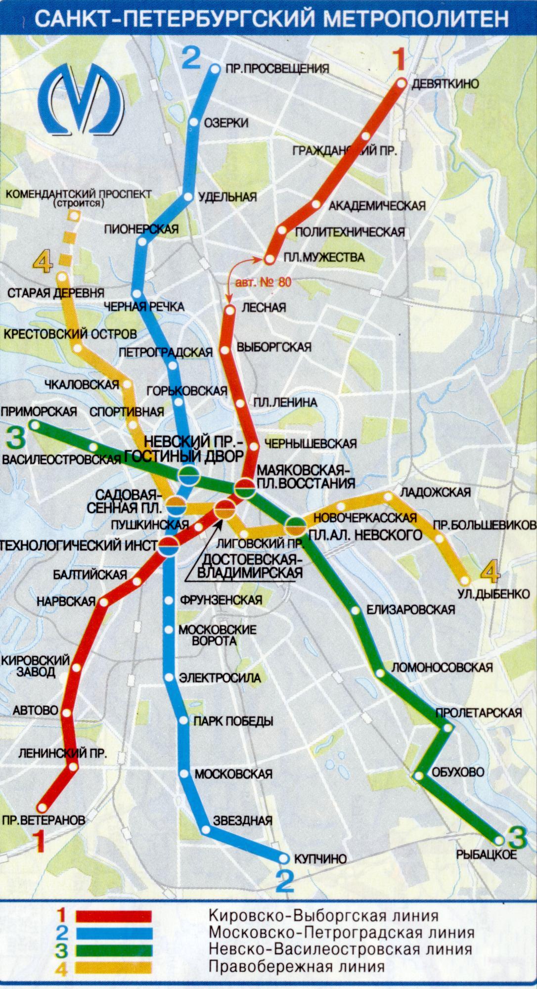 фото схема метро санкт-петербург