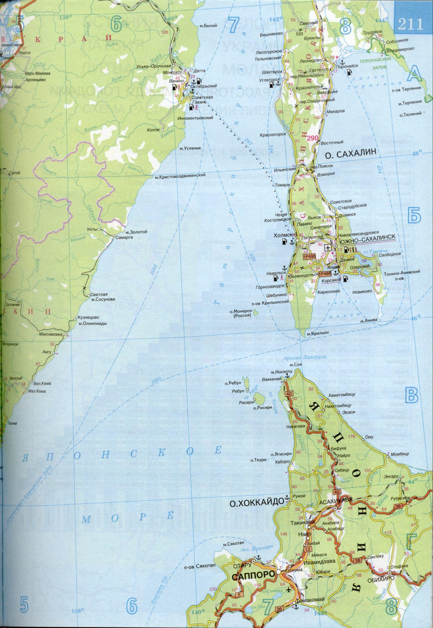 Программа карта приморского края скачать