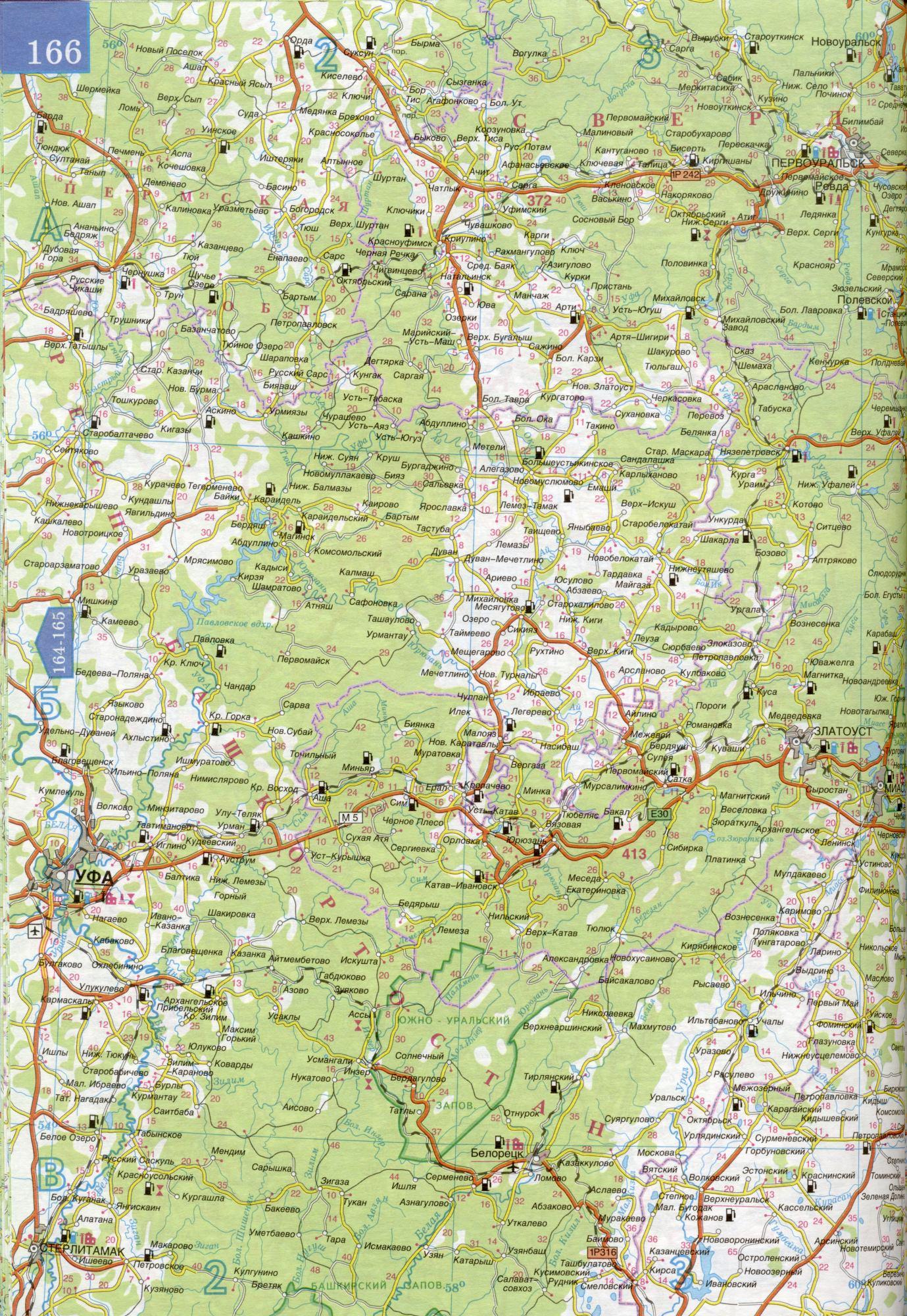 Карта схема свердловской области 859