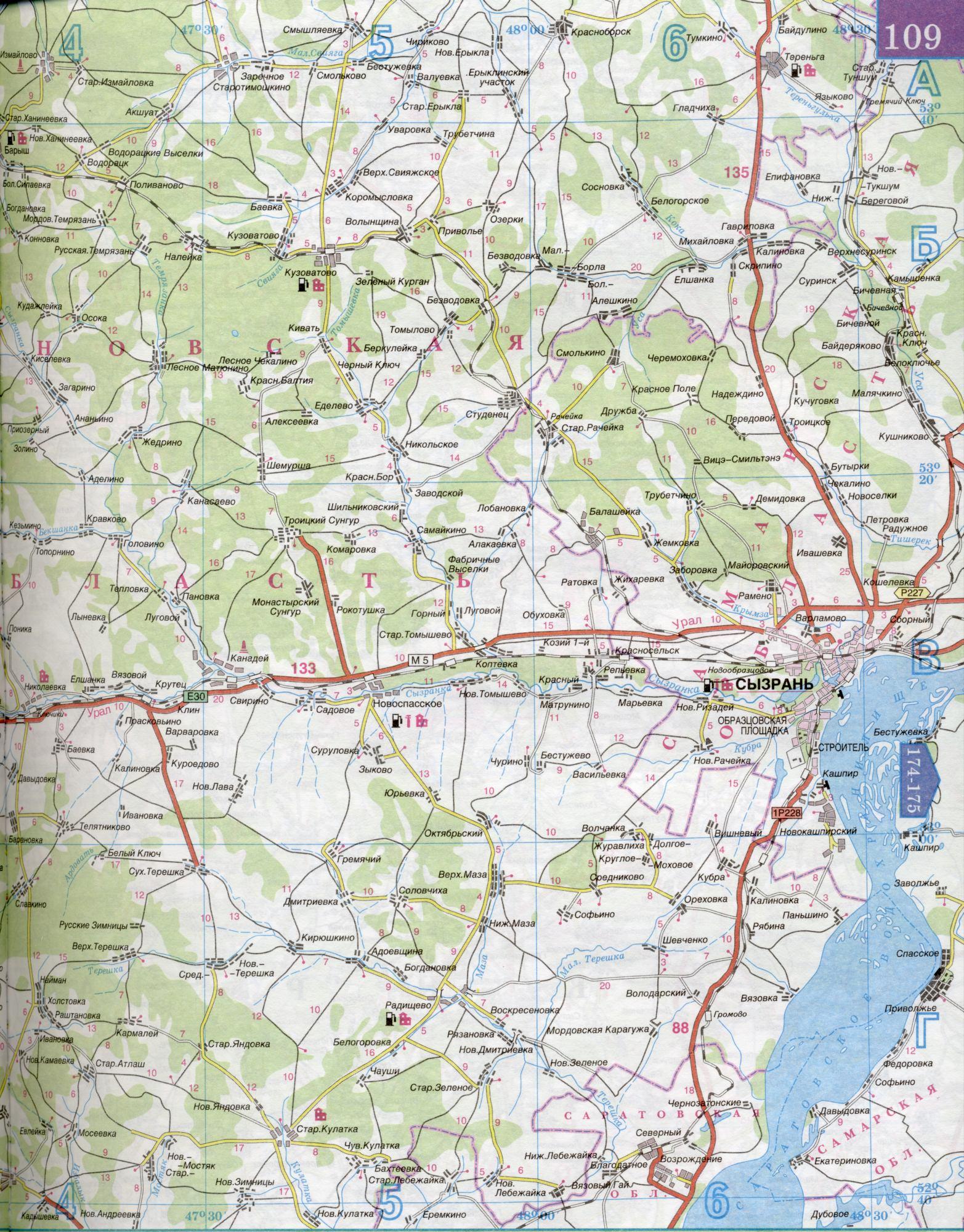 Карта ульяновской области 1см 5км