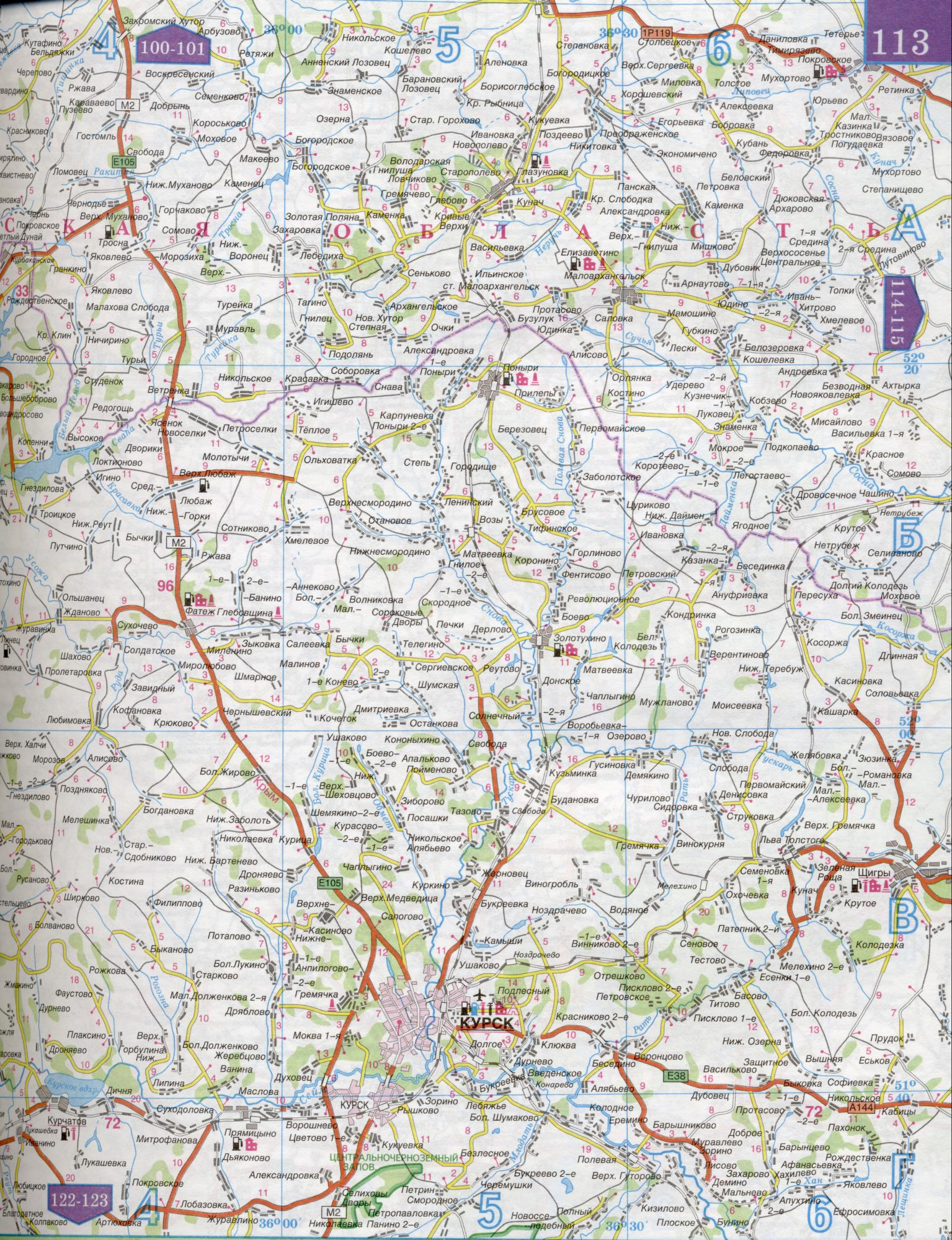Карта курской области 1см 5км карта