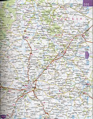 Карта орловской области 1см 5км карта