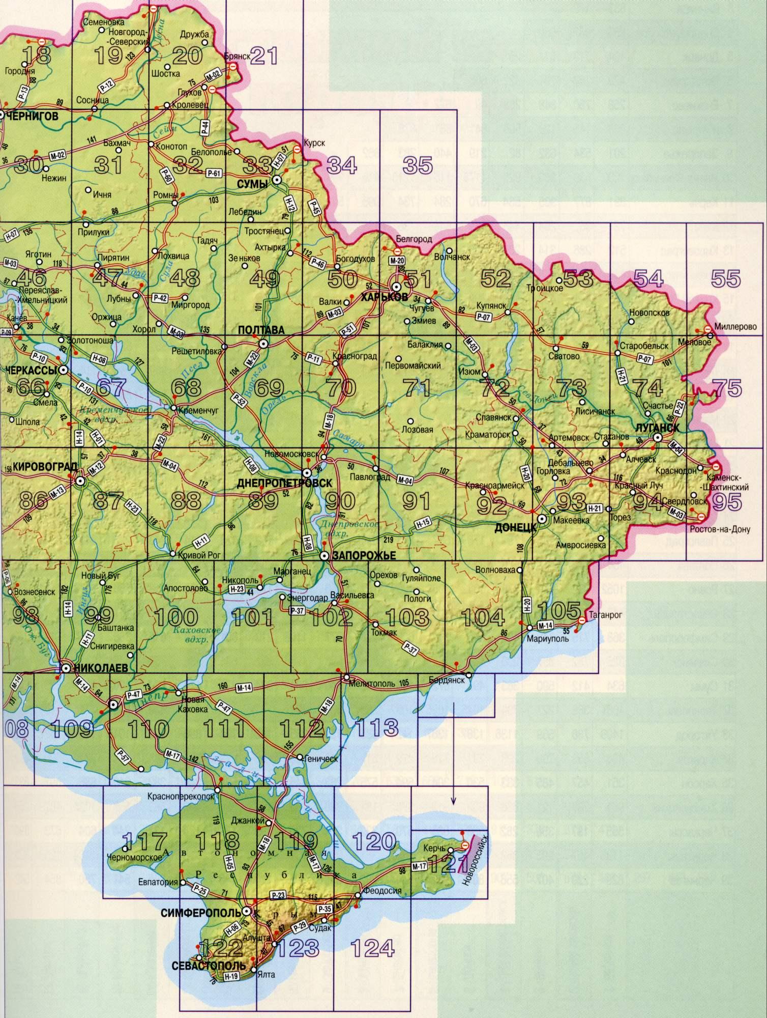1см 5км восточная украина карта дорог