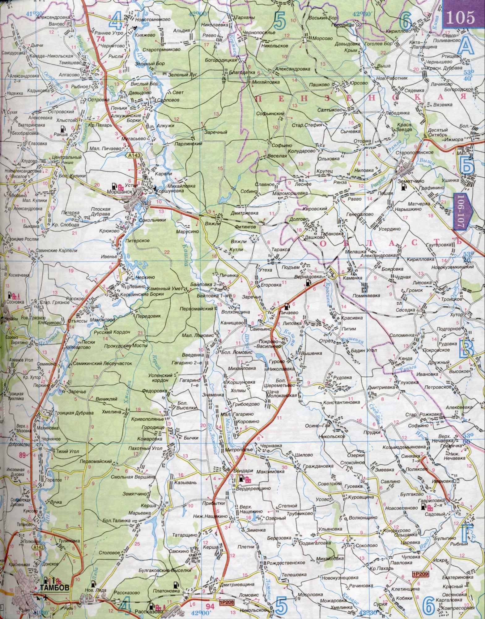 Скачать карту на прохождение в minecraft 152 - 0391e