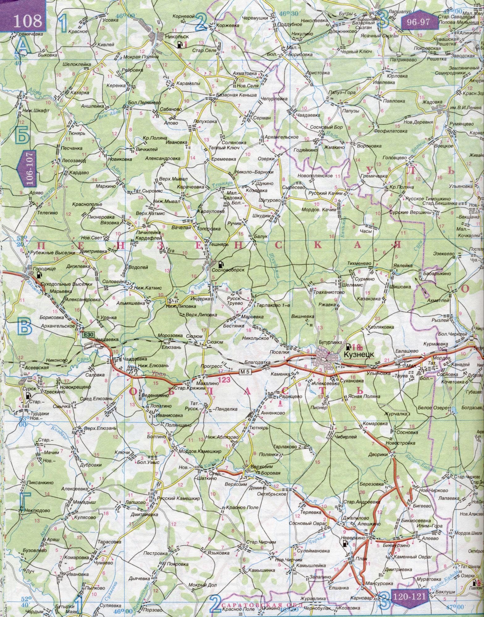 Карты Юга России