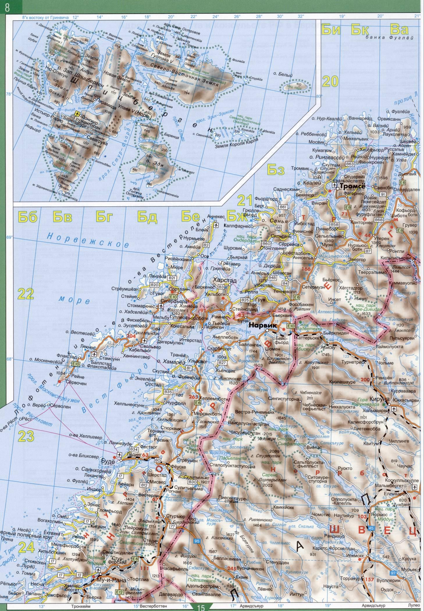 Погода в апатитах норвежский прогноз