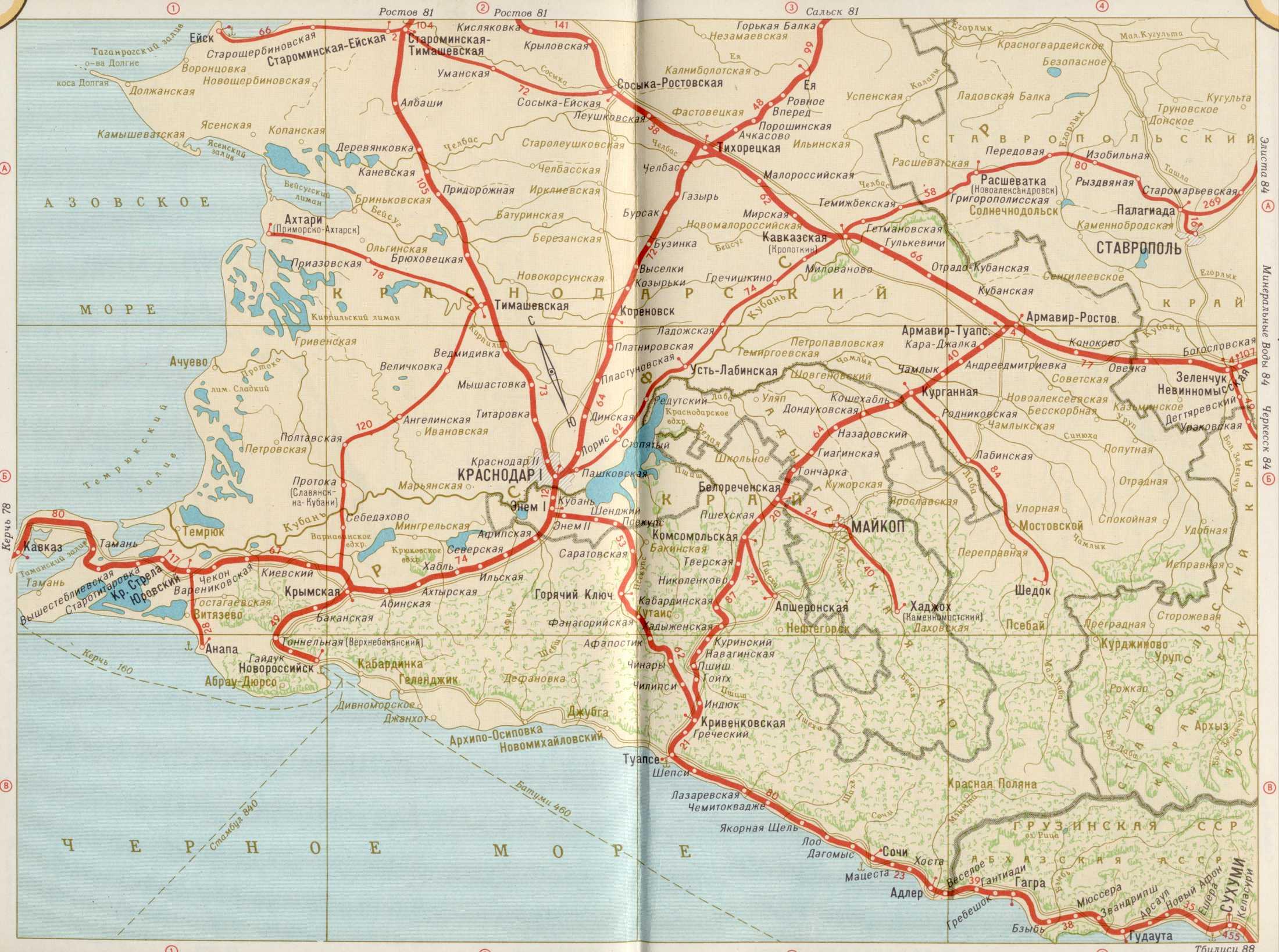Карта железных дорог краснодарского