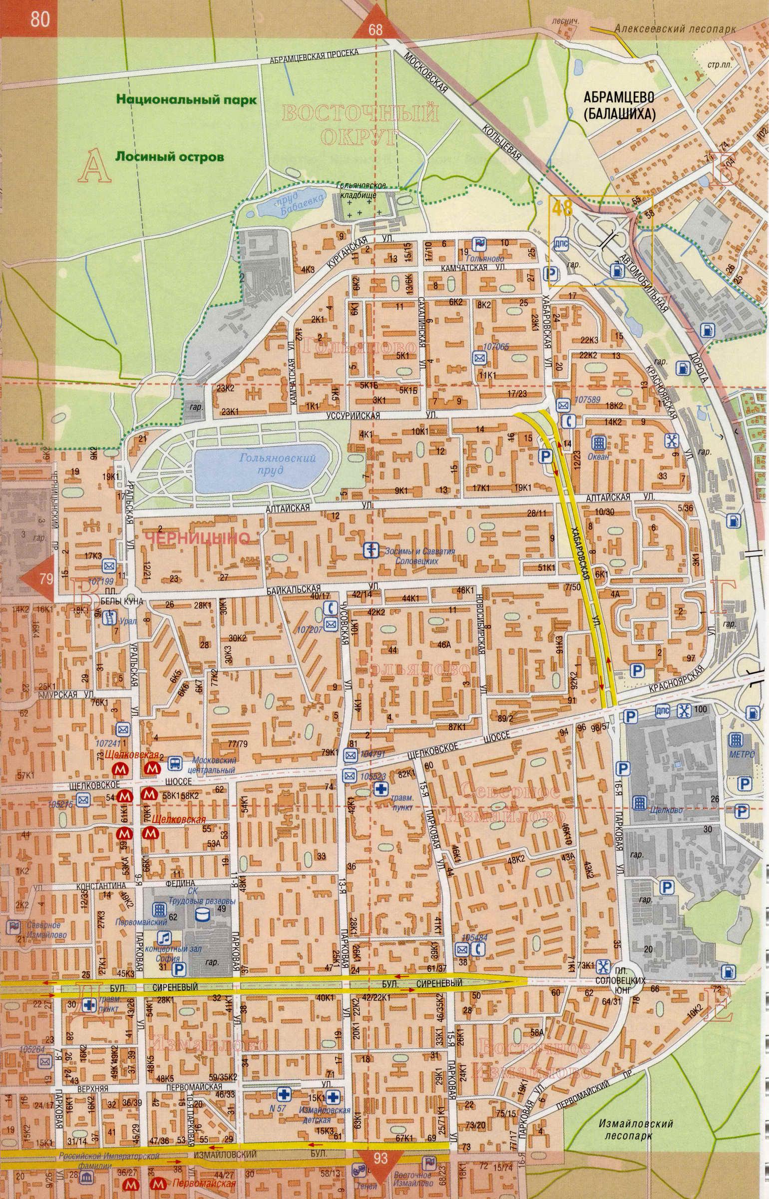 Карта Москвы с названиями улиц. Подробная карта улиц ...: http://rus-map.ru/map257859_2_10.htm
