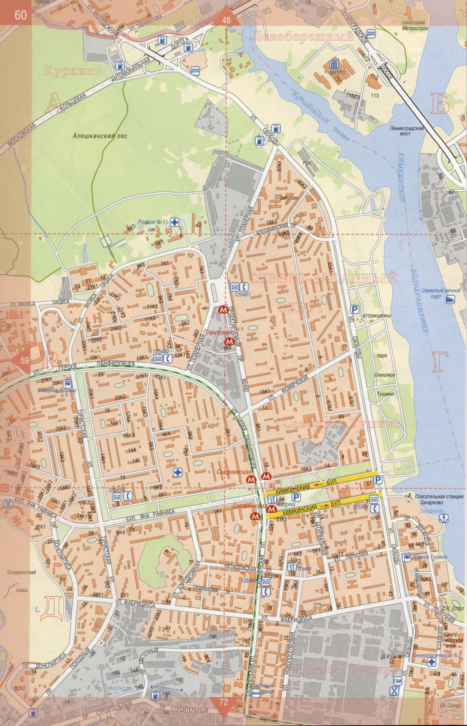 Карта Москвы с названиями улиц. Подробная карта улиц ...: http://rus-map.ru/map257859_1_2.htm