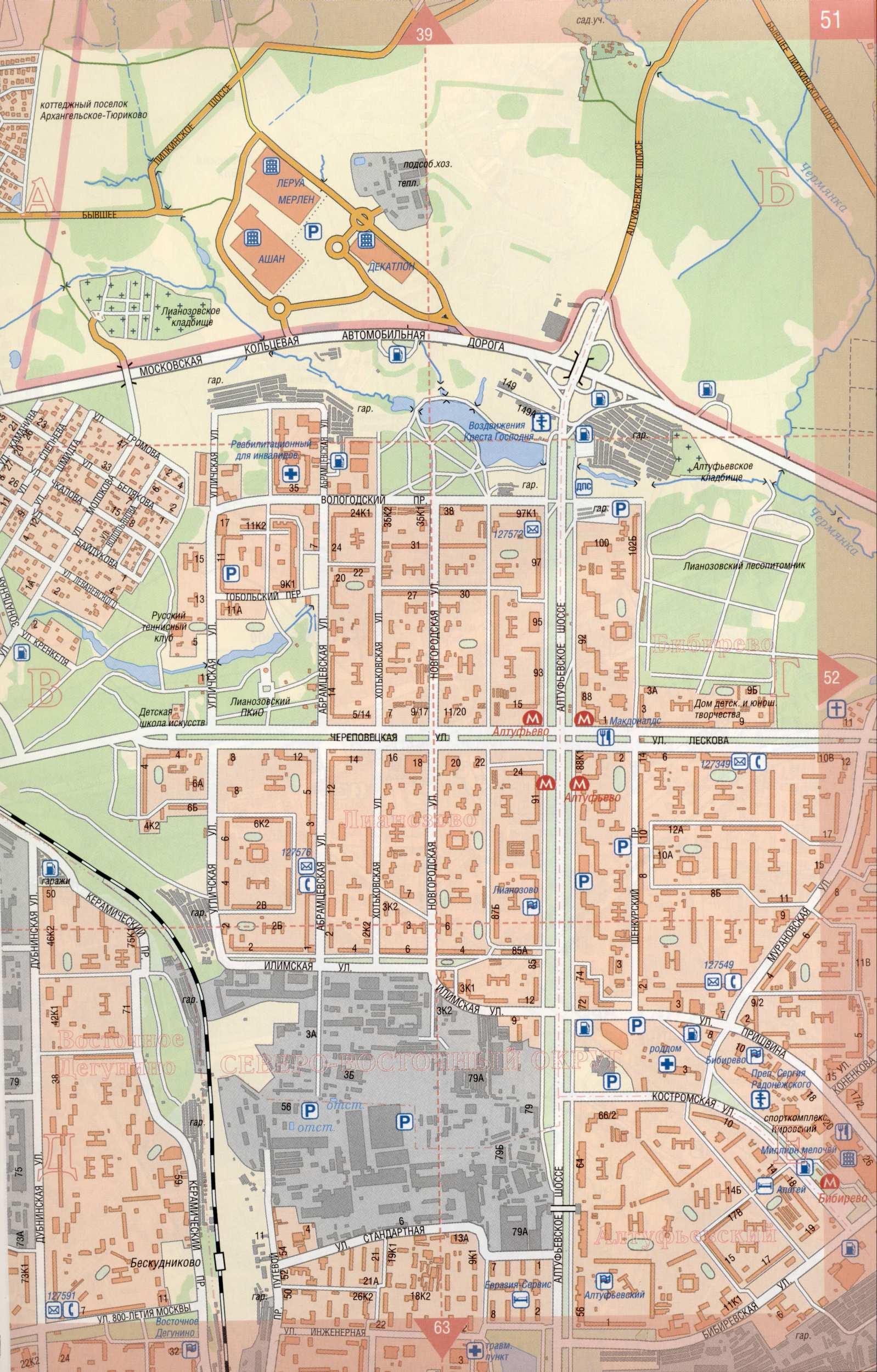 Карта Москвы с названиями улиц. Подробная карта улиц ...: http://rus-map.ru/map257859_0_5.htm