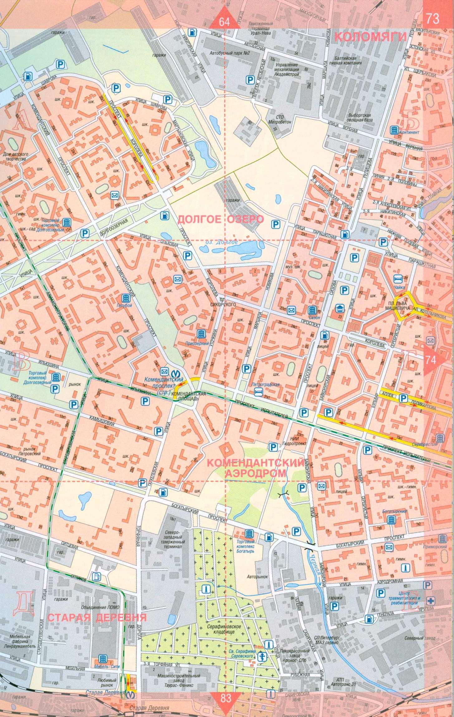 GPS карты скачать бесплатно, GPS программы , GPS Карта ...