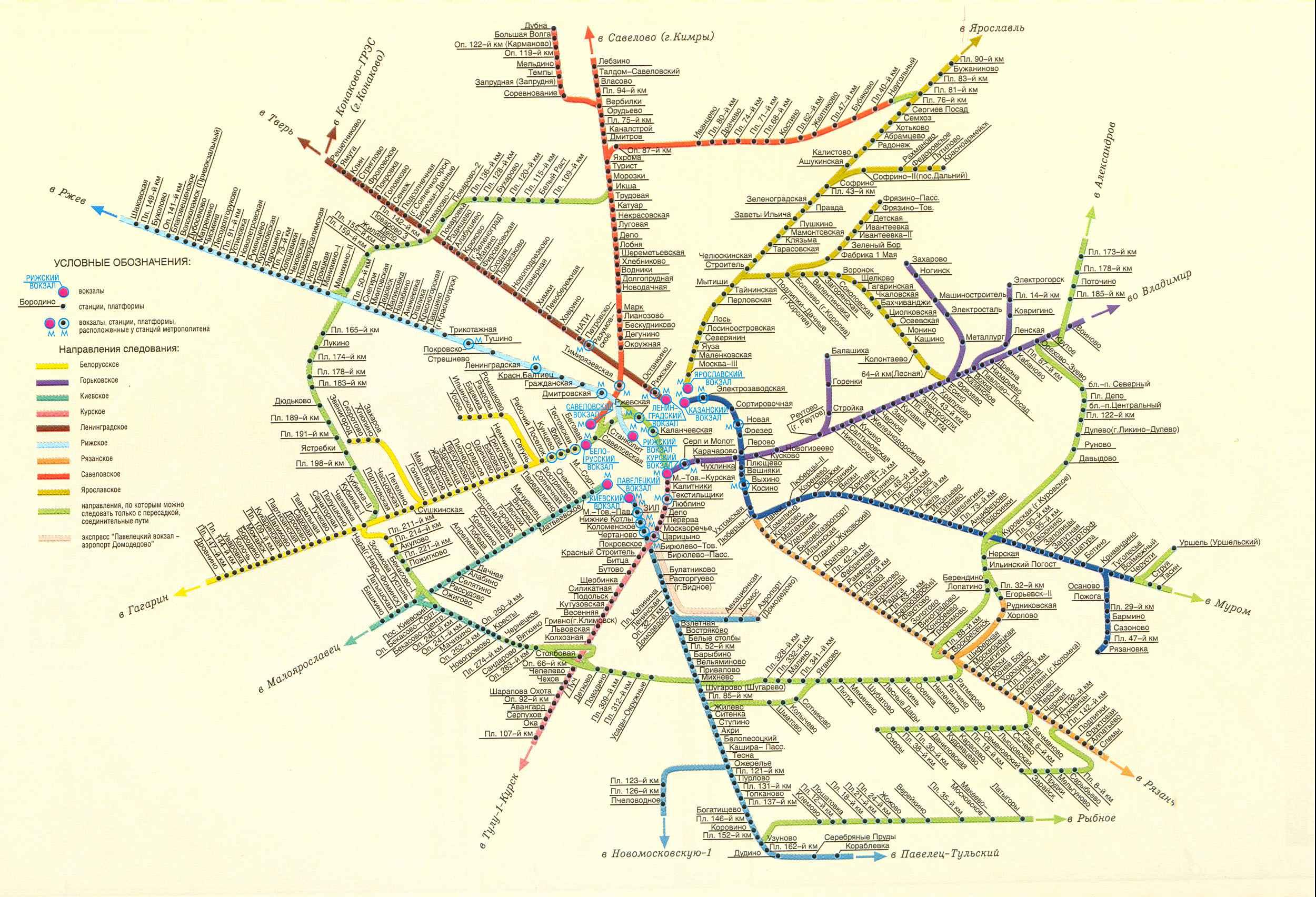 Карта-схема пригородных электричек Москвы. Большая карта ...: http://rus-map.ru/map262953_0_0.htm