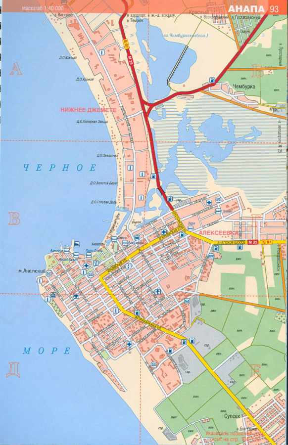 Карта улиц Анапы