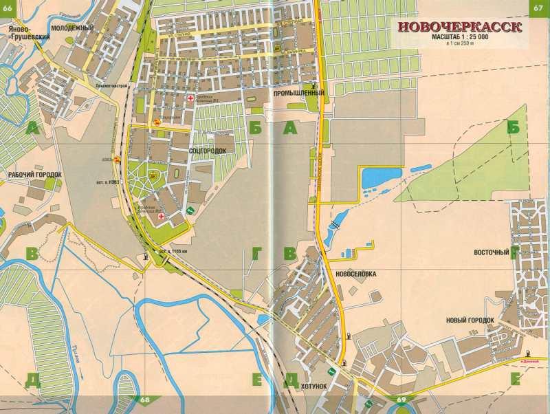 Карта Новочеркасска. Подробная