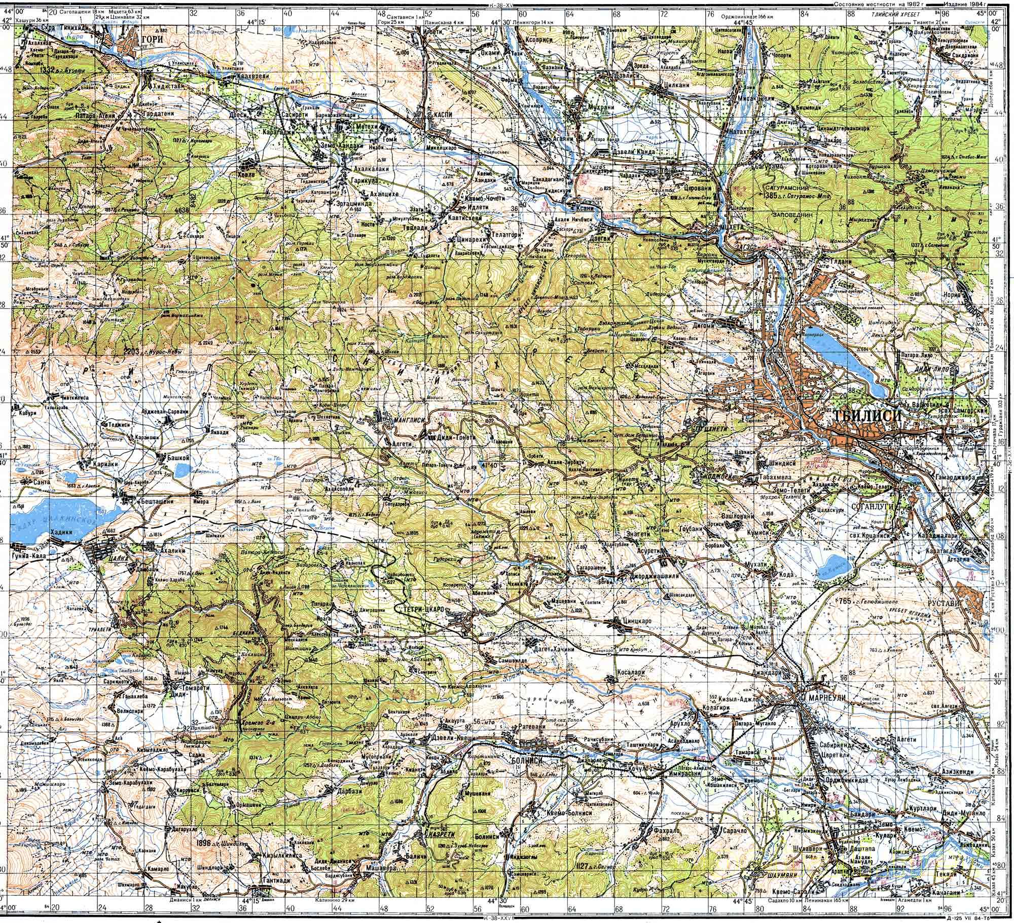 Карта грузии 1см 2км подробная карта