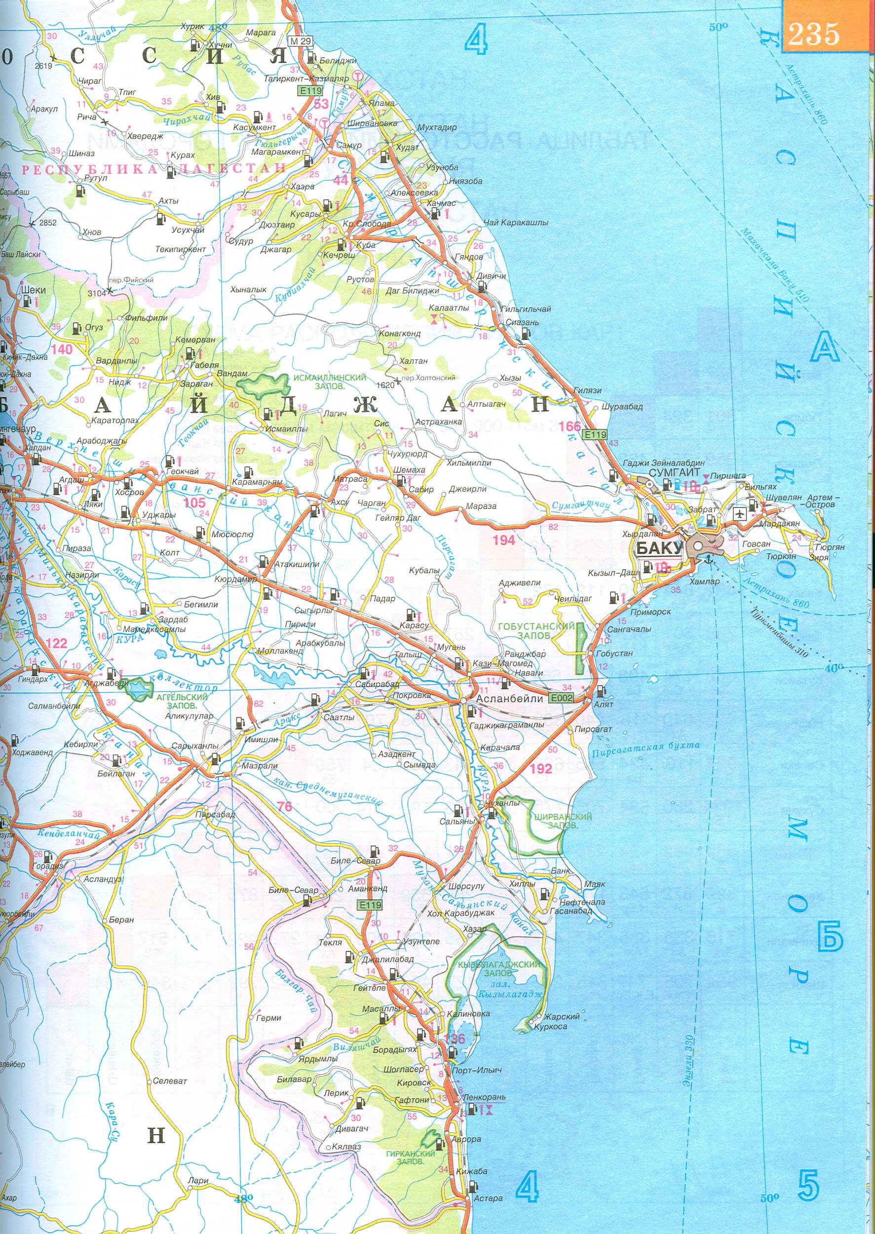 Подробные карты дорог россии скачать