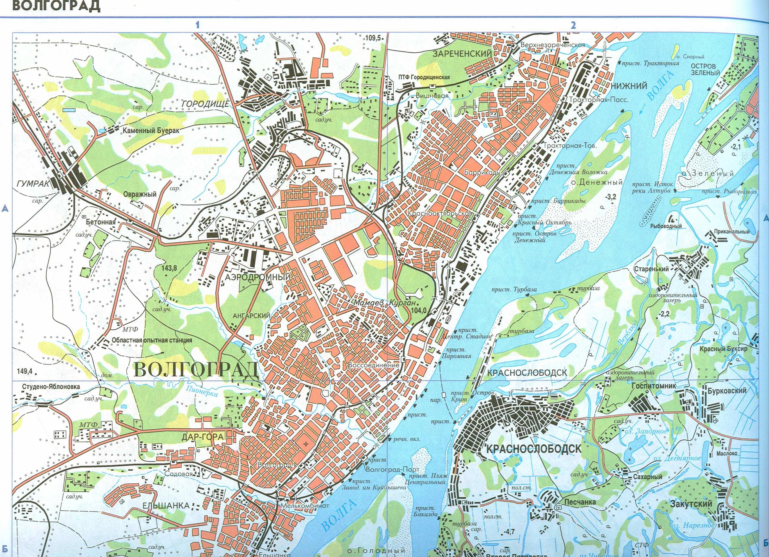 Карта Волгограда. Подробная карта ...: rus-map.ru/map291832_0_0.htm