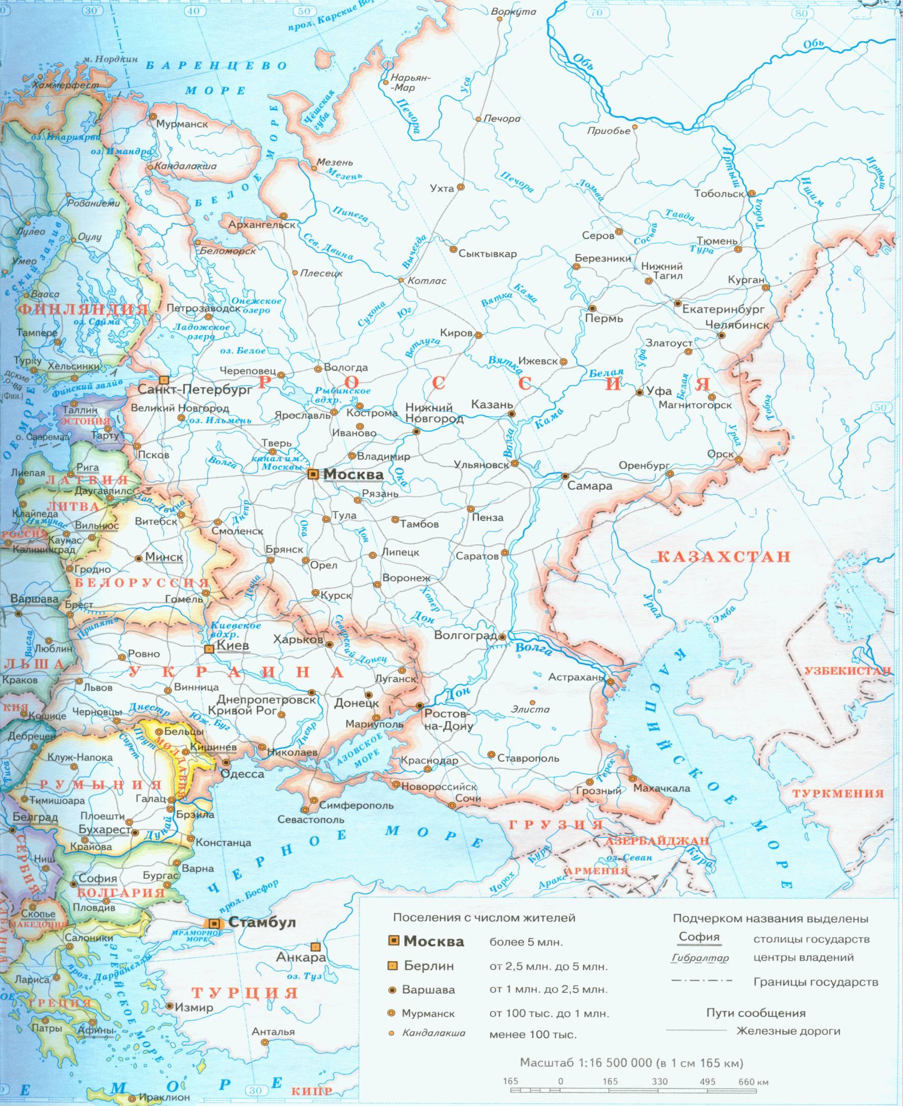 Страны европы скачать карту