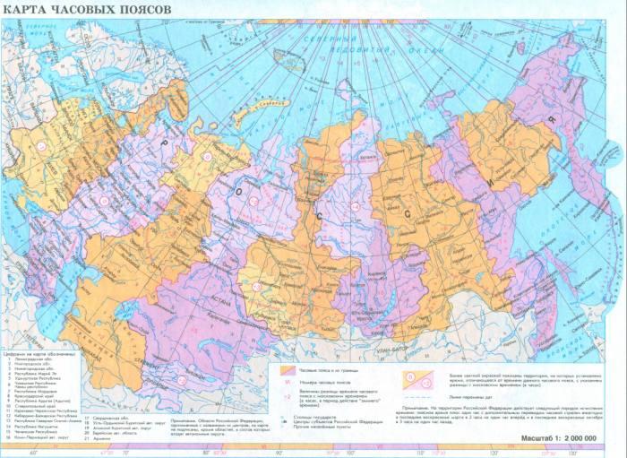 Карта часовых поясов россии большая