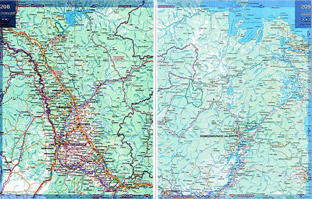 Новости красногорск московской области сегодня